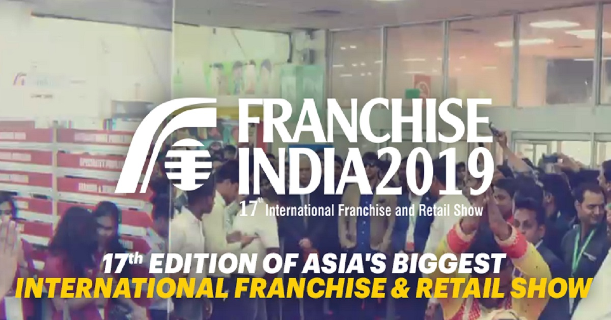17th internation franchise & Retail show
